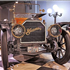 Golden Age of Motorcars | Ongoing